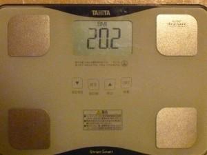 20日目BMI