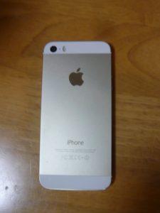 iphone5s-ura