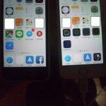 iPhone5cのデータをiPhone5sへ移行する
