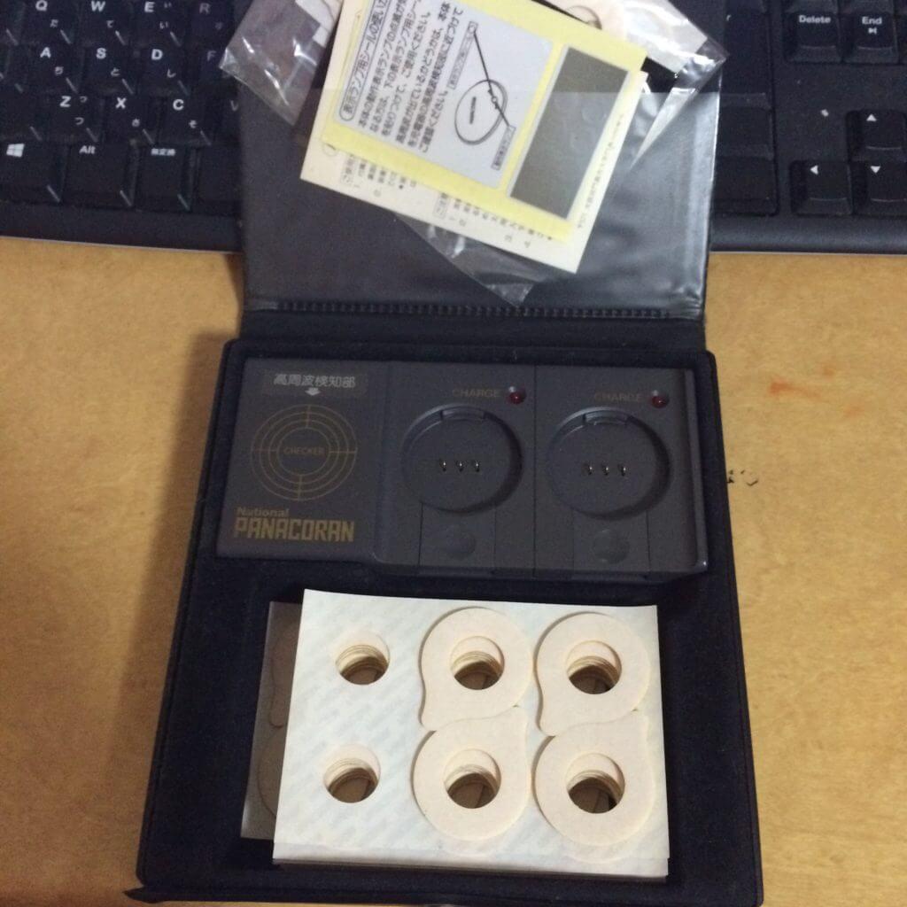 パナコランEW555黒の充電器