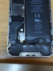 バッテリーがやや膨らんでいます