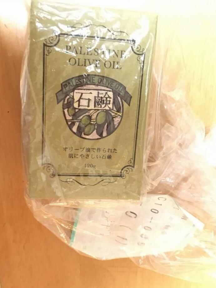 生協のオリーブオイル石鹸
