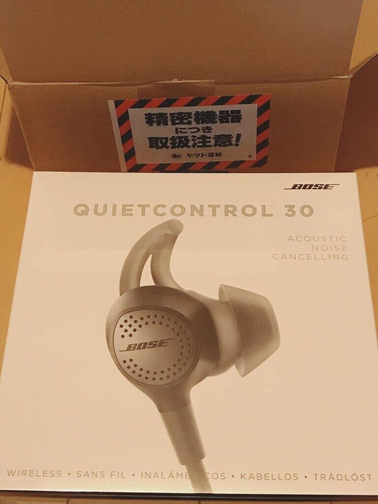 quietcontrole30